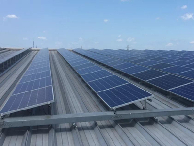 FX-PCCSF Industrial and Commercial PV System
