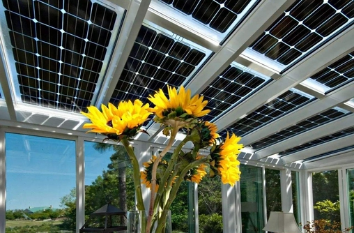The Perfect Integration of Building and PV Station—Winter Garden