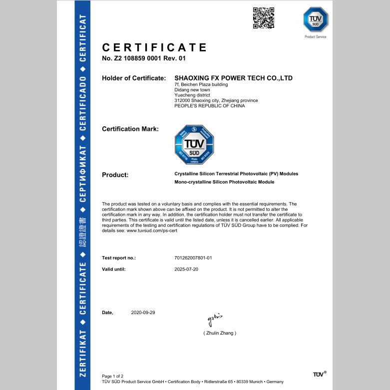 TUV Warranty Certificate for FXPOWER PV Modules